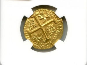 img104 7 300x225 Gold Coins of The Treasure Coast